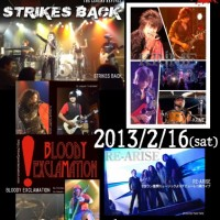 写真 2012-12-21 15 00 52