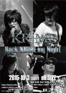 krime-10-3