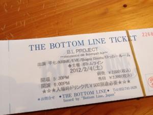 BottomLine チケット