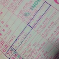 kaz iphone.JP279